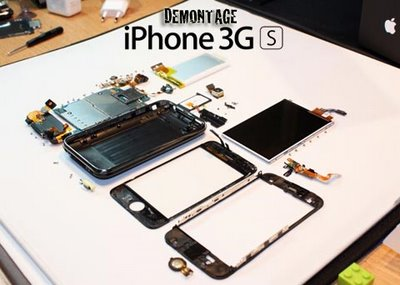demontage-iphone-3gs-tuto.jpg