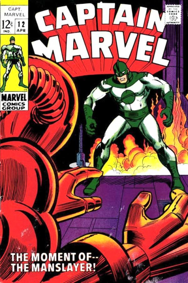 Captainmarvel012_1969-04.jpg