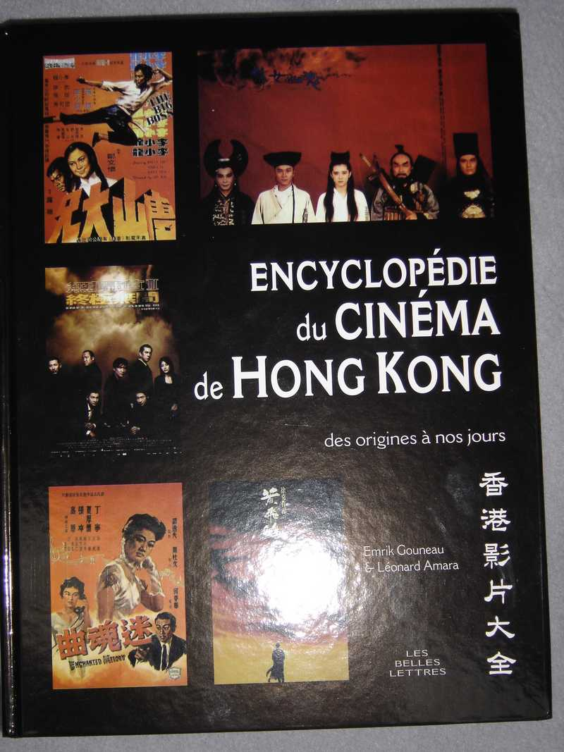Encyclopedie Hong Kong.jpg