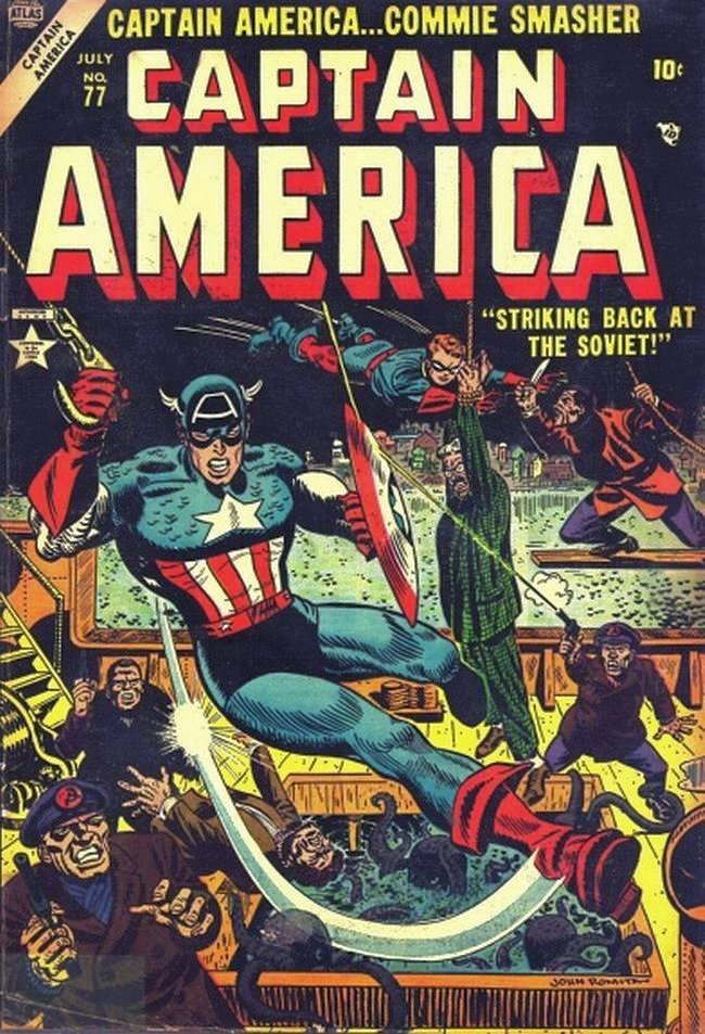 CaptainAmerica077_1954-07_JohnRomitaSr.jpg